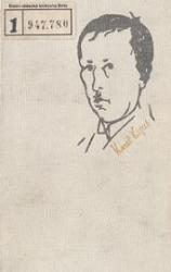 Obálka knihy První parta, Život a dílo skladatele Foltýna - ,