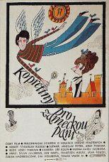 Obálka knihy Kopretiny pro zámeckou paní - ,